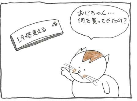 Vol 25_ルームミラー 1.jpg