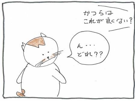 Vol 32_ネズミ7-3.jpg