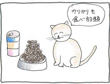 Vol 31_ネズミ6-3.jpg
