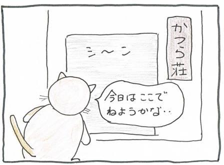 Vol 31_ネズミ6-2.jpg