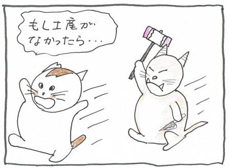 Vol 30_ネズミ5-4.jpg
