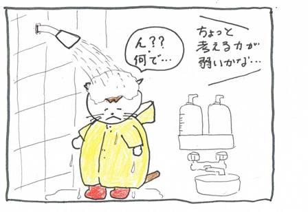 Vol 28_コンビニ3-4.jpg