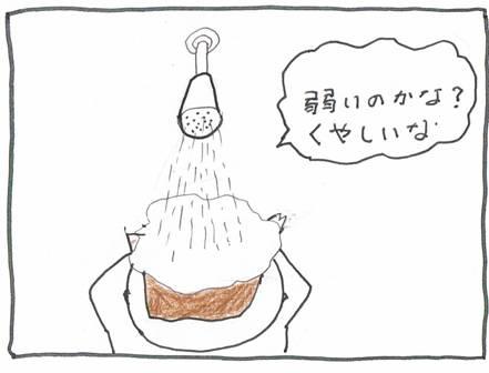 Vol 28_コンビニ3-3.jpg