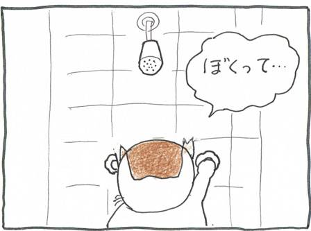 Vol 28_コンビニ3-2.jpg