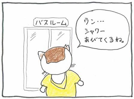 Vol 28_コンビニ3-1.jpg