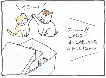 Vol 27_父の日2-3.jpg