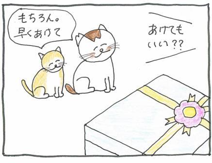 Vol 27_父の日2-1.jpg