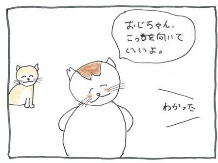 Vol 27_父の日1-3.jpg