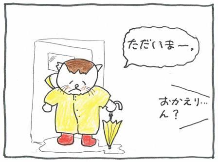 Vol 26_コンビニ2-1.jpg