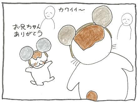 Vol 36_かちら参加 4.jpg