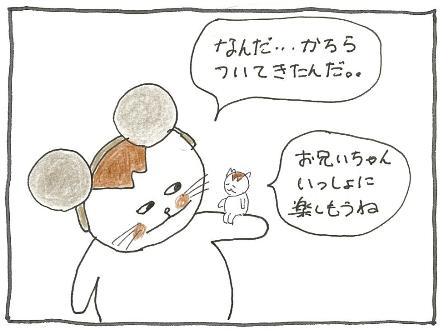 Vol 36_かちら参加 1.jpg