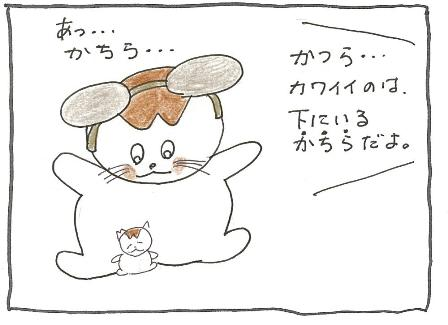 Vol 35_はずかしい 4.jpg