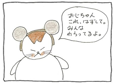 Vol 35_はずかしい 3.jpg