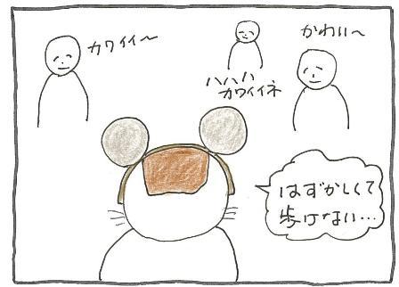 Vol 35_はずかしい 2.jpg