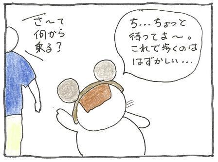 Vol 35_はずかしい 1.jpg