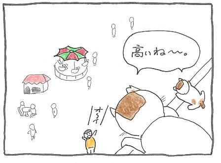 Vol 42_観覧車 2.jpg