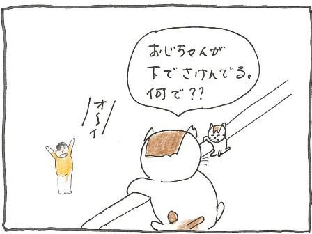 Vol 42_観覧車 3.jpg