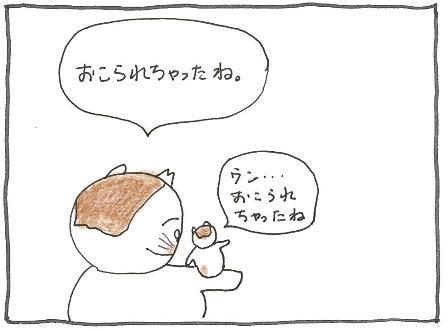 Vol 43_コースター 1.jpg