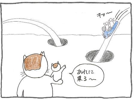 Vol 43_コースター 2.jpg