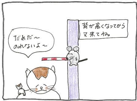 Vol 43_コースター 3.jpg