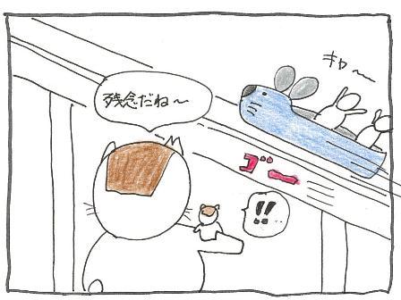 Vol 43_コースター 4.jpg