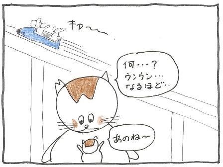 Vol 44_コースター 1.jpg