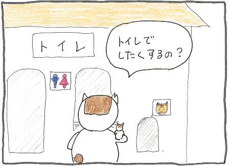 Vol 44_コースター 2.jpg