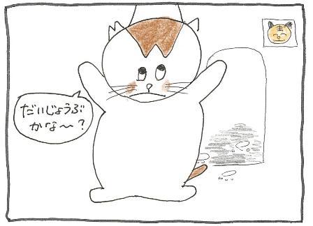 Vol 44_コースター 3.jpg