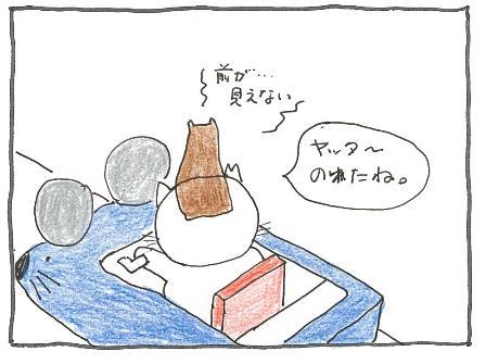 Vol 45_コースター 1.jpg