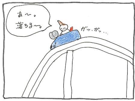 Vol 45_コースター 3.jpg