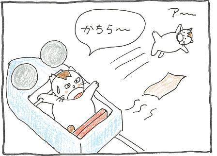 Vol 46_コースター 1.jpg