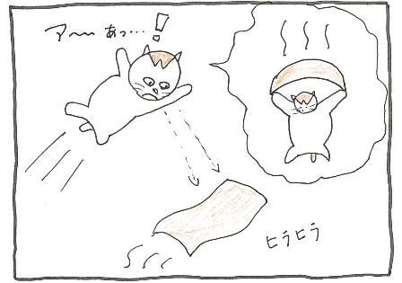 Vol 46_コースター 2.jpg