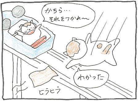 Vol 46_コースター 3.jpg