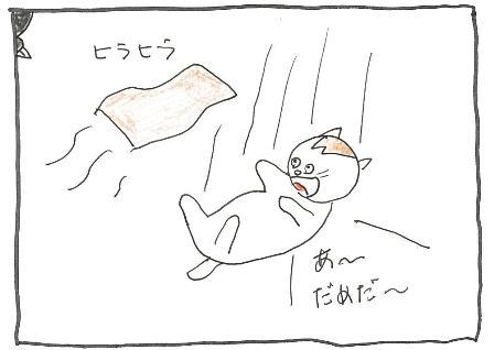 Vol 46_コースター 4.jpg
