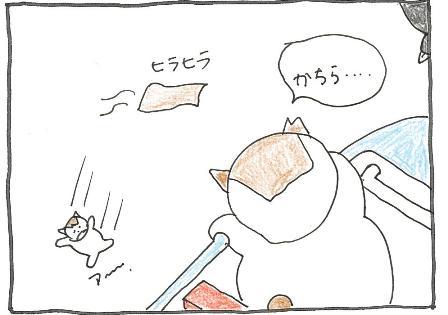 Vol 47_コースター 1.jpg