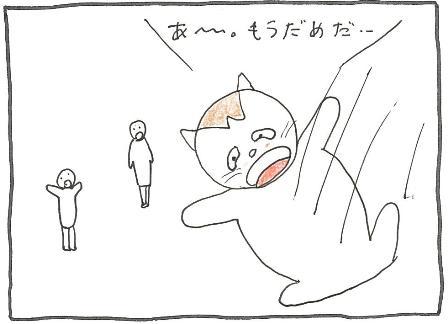 Vol 47_コースター 2.jpg