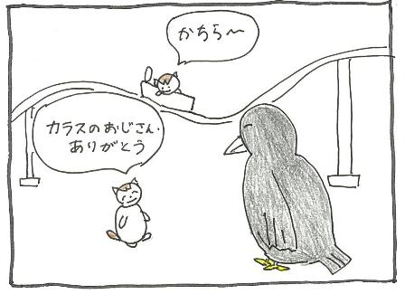 Vol 48_コースター 1.jpg