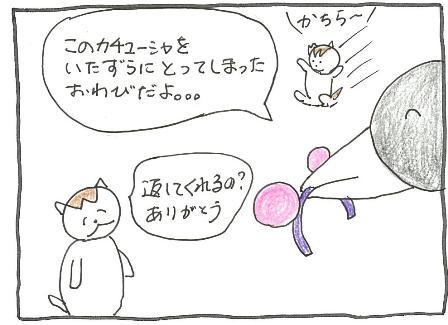 Vol 48_コースター 2.jpg