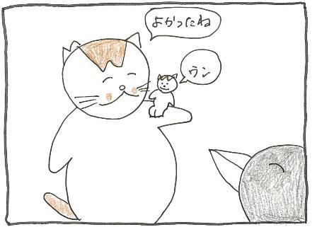 Vol 48_コースター 3.jpg