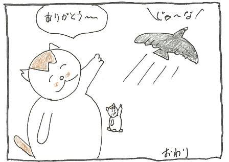 Vol 48_コースター 4.jpg