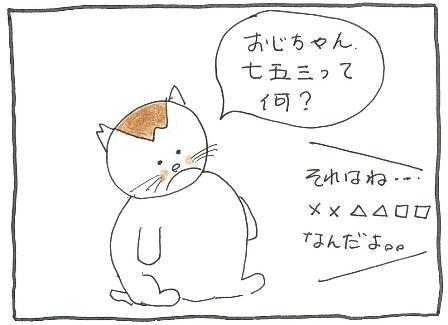 Vol 49_七五三 2.jpg