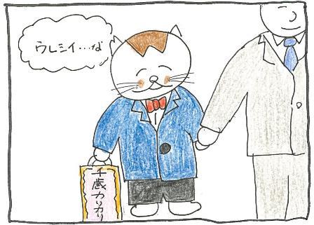 Vol 49_七五三 4.jpg