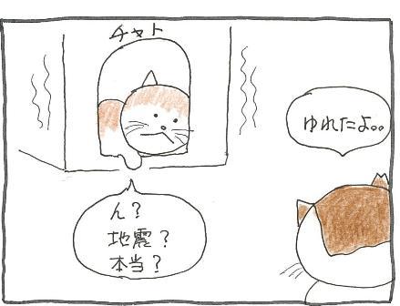 Vol 50_地震 2.jpg