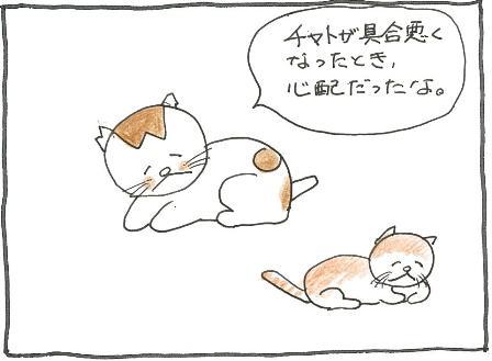 Vol 51_おねしょ 1.jpg