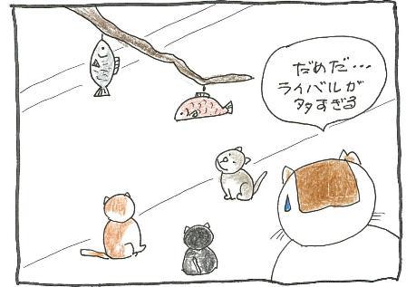Vol 52_柿 4.jpg