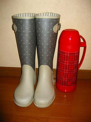 長靴&アラジンの水筒