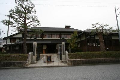 近江八幡市立資料館(旧伴家住宅)