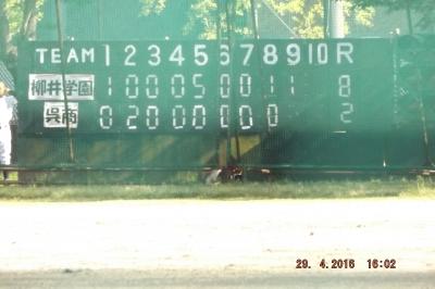 熊本工業野球部  メンバーの出身中学や注目選 …