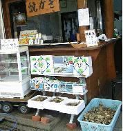 商店街ー2牡蠣の販売