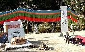 チベット護摩ー1